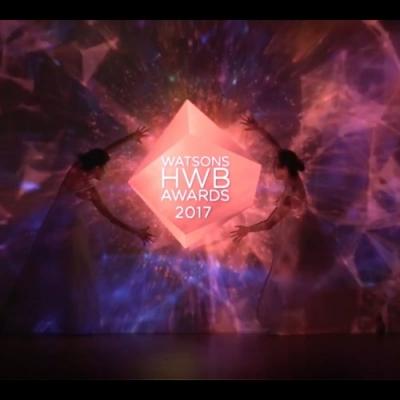 Watsons HWB Awards 宣傳片